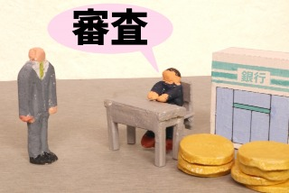 銀行審査員の画像