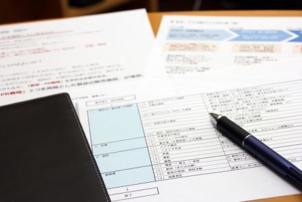 事業計画書