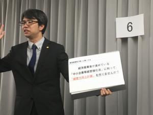 中小企業診断士 森田さん